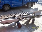 4.客製化-機台零件:輸送機8尺長-可快速移動