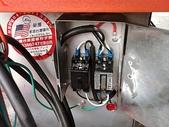 5.零件材料:電器開闢箱-開