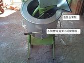 1.攪拌機:公轉自轉攪拌機