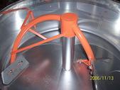 5.零件材料:二爪攪拌機(乾式適用)