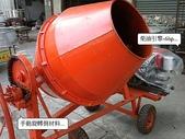 2.滾筒圓錐拌合機:柴油6HP混凝土攪拌機-300KG