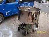 1.攪拌機:900型食品化工用攪拌機