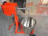 1.攪拌機:攜帶式攪拌機-可隨時移動