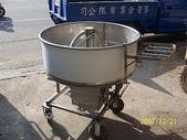 1.攪拌機:食品用攪拌機-不鏽鋼
