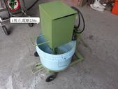 1.攪拌機:220v攜帶式攪拌機
