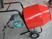 2.滾筒圓錐拌合機:小型圓筒攪拌機