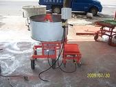 1.攪拌機:700型客製化攪拌機