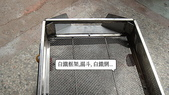 3.篩選機:白鐵篩選機