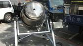 2.滾筒圓錐拌合機:白鐵攪拌機