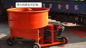 1.攪拌機:開放式混凝土攪拌機-柴油引擎8HP