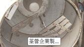 2.滾筒圓錐拌合機:圓錐不銹鋼內部