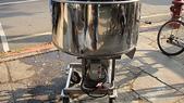 1.攪拌機:食品化工用攪拌機