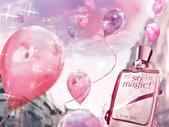 fragrances:lancome_somagic_1024.jpg