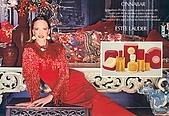 perfume:cinnabar_1980.jpg