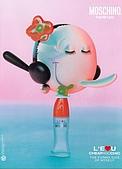perfume:EauCheapChic_2002.jpg