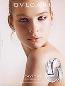 cosmetics:OmniaCrystalline_2005a.jpg
