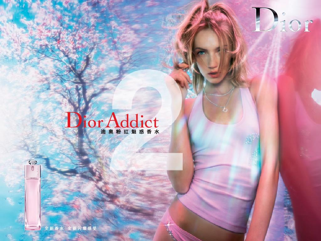 fragrances:dior_addict2_1024.jpg