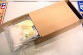 來自日本的郵件~~:_MG_5014-1.JPG