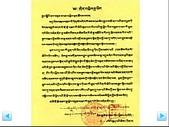 第三世多杰羌佛系列相關消息 :歷史性的一刻2.JPG