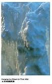 《多杰羌佛第三世》 :冰流倒懸霧氣濃.JPG