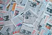 《多杰羌佛第三世》 :三世多杰羌佛雲高益西諾布加持世界級高僧們,為高僧們修法。為當時的報紙報導。.JPG
