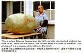 《多杰羌佛第三世》 :這是釋了慧法師將她的作品刻完後,坐在凳上圓寂時的地方,這張照片是現在後補所照當時的情況.jpg