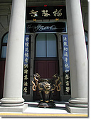 《多杰羌佛第三世》 :瑪倉寺.jpg