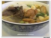 越南美食1050131~0204:nEO_IMG_IMG_0047.jpg