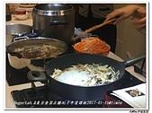 SugarLab.&東京食器左滕紀子年菜課程1060115:nEO_IMG_IMG_4077.jpg