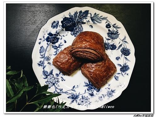 nEO_IMG_FFBF8B49-D439-40B1-A94F-B368C81ABFE7.jpg - 烹飪烘焙6