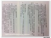 未分類相簿:nEO_IMG_IMG_8672.jpg