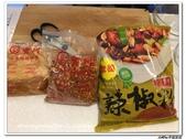 4F COOKING HOME~程安琪私房家常菜~麵點篇:nEO_IMG_IMG_3169.jpg