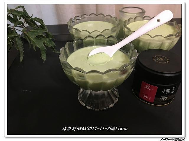 nEO_IMG_IMG_8032.jpg - 烹飪烘焙6