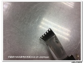 304~309烹飪實習照片105年2月~6月(謝雯嵐):304 (7).jpg