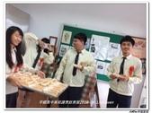 304~309烹飪實習照片105年2月~6月(謝雯嵐):308 (29).jpg