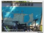 2016日本北海道單車旅行九日7/09~17:nEO_IMG_IMG_1860.jpg