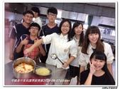 301~303烹飪實習照片105年9月~106年1月(江東山、澳洲陳世成):302 (2).jpg