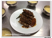 301~303烹飪實習照片105年9月~106年1月(江東山、澳洲陳世成):303 (13).jpg