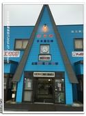2016日本北海道單車旅行九日7/09~17:nEO_IMG_IMG_1928.jpg