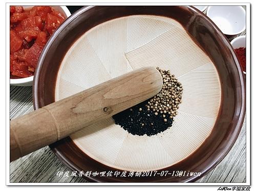nEO_IMG_912053CC-4501-419E-A424-706815ABCC5F.jpg - 料理烘焙5
