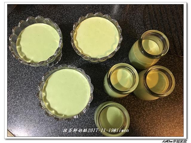 nEO_IMG_IMG_8024.jpg - 烹飪烘焙6