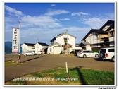 2016日本北海道單車旅行九日7/09~17:nEO_IMG_IMG_2064.jpg