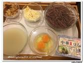 4F COOKING HOME~程安琪私房家常菜~麵點篇:nEO_IMG_IMG_3177.jpg