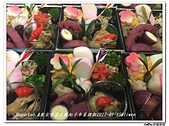 SugarLab.&東京食器左滕紀子年菜課程1060115:nEO_IMG_IMG_4063.jpg