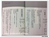 未分類相簿:nEO_IMG_IMG_8670.jpg