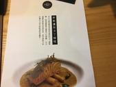 Joseph Bistro 想想廚房:IMG_7106.JPG