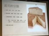 Good Food You X慢慢弄乳酪坊 莫札瑞拉DIY課程與夏日料理1070728:IMG_1030.JPG