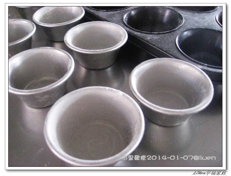 料理烘焙2:布里歐修 (1).jpg