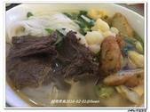 越南美食1050131~0204:nEO_IMG_IMG_0049.jpg