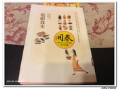 料理烘焙3:nEO_IMG_IMG_4016.jpg